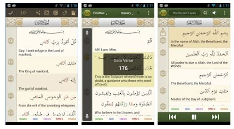 Ramadan 2016: Essential apps for Muslims observing the