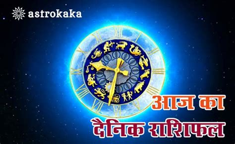 According to Vastu, Right Way and Place to Worship God
